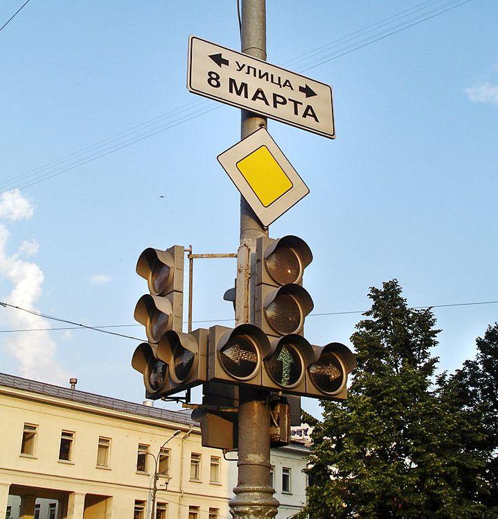 30 объявлений  Купить квартиру на улице 8 Марта в Москве