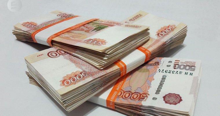 натриевых каналов деньги в долг ижевск специфичность