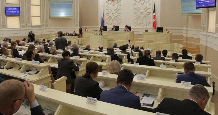 Проект бюджета Удмуртии на 2018-й внесли нарассмотрение депутатов