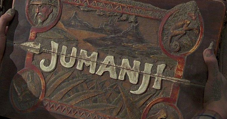 Вперезапуске фильма «Джуманджи» герои сыграют вкомпьютерную игру
