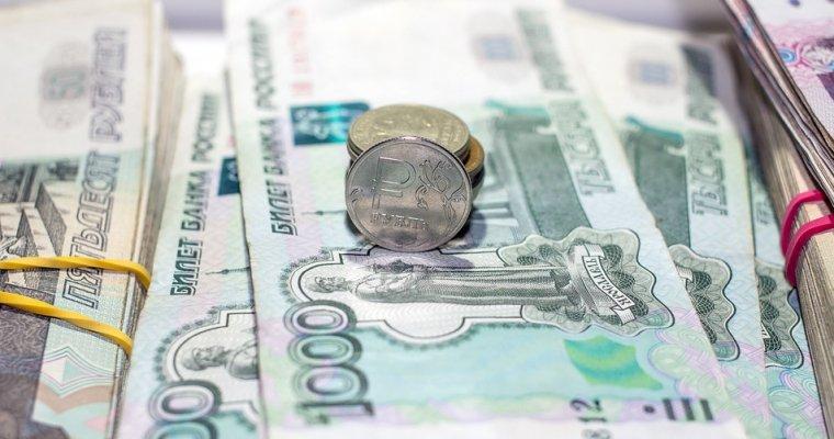 ВХабаровском крае утвердили размер прожиточного минимума