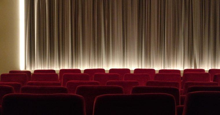 «Кинотавр» в Сочи откроется «Холодным танго»