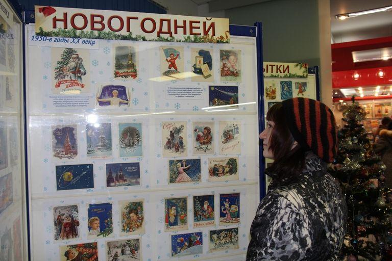 Выставка старых