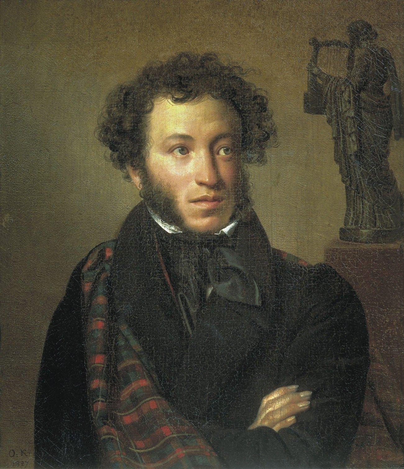 В Ижевске устроят праздник в честь 222-летия Пушкина
