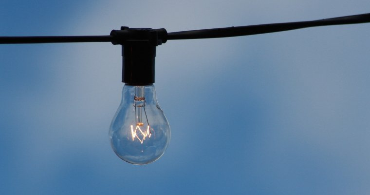 Втрёх районах Удмуртии отключили электроснабжение