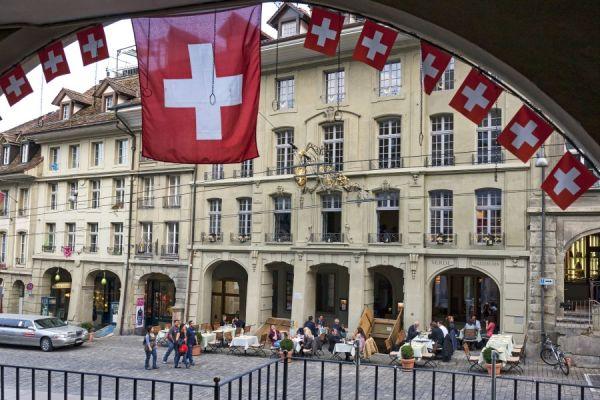 Швейцария недвижимость в женеве