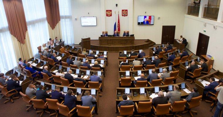 Сдали назад. Депутаты заксобрания Красноярского края отказываются от повышения зарплат