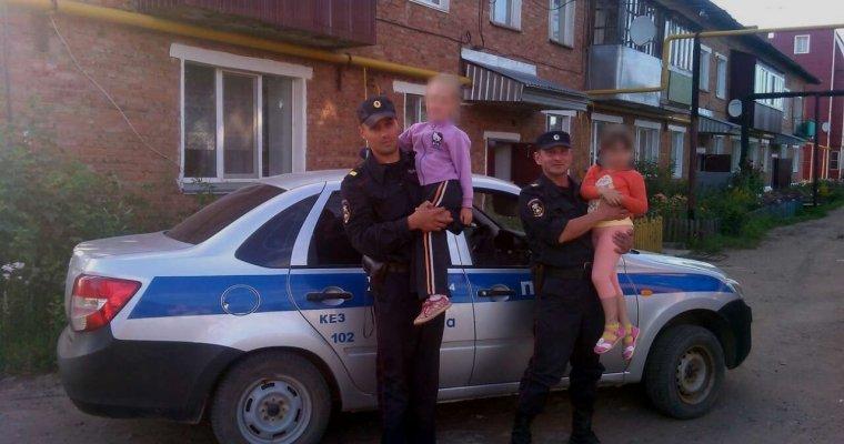 Две девочки нашли у родителей фалос фото 710-220