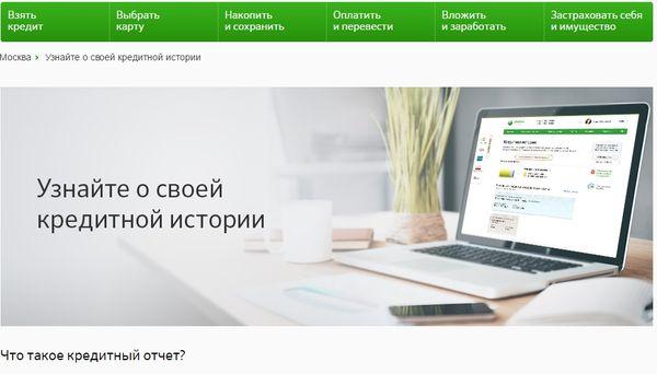 Онлайн заявка на кредит удмуртия онлайн кредит в украине на киви