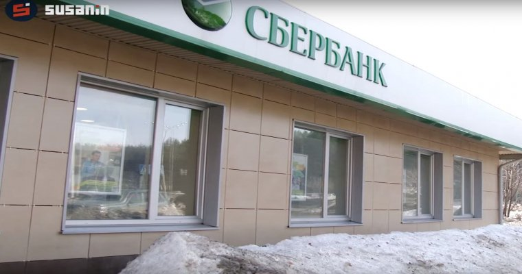 Милиция  задержала мужчину, ограбившего банк вИжевске ФОТО