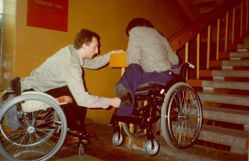 Знакомство люди с ограничеными возможностями