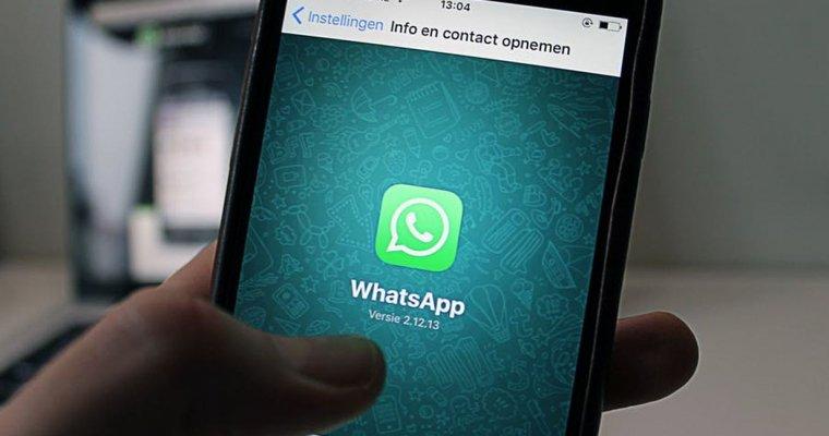 «Фейсбук» превратит WhatsApp всредство для мобильных платежей