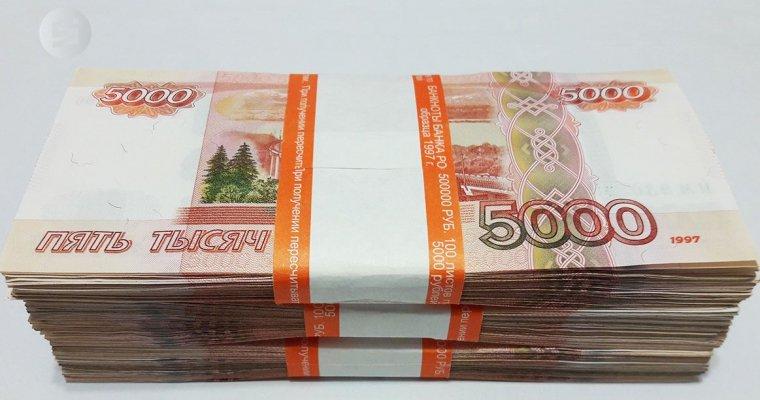 Удмуртская Республика возьмет кредиты на5 млрд руб.