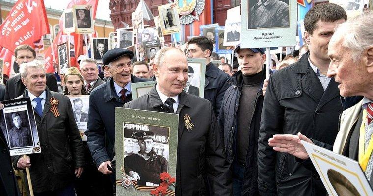 Практически 8 млн граждан России приняли участие вакции «Бессмертный полк»