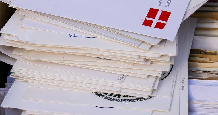 Курьер выбросил неменее 400 заявлений судебных приставов сличными данными граждан Удмуртии