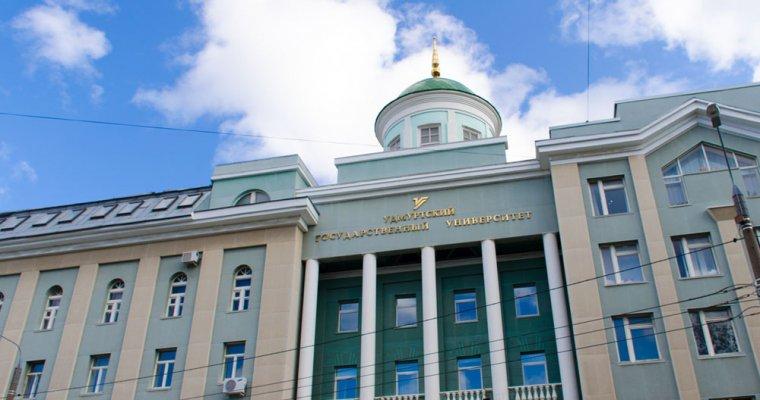 «Яндекс» составил приблизительно рейтинг самых известных институтов