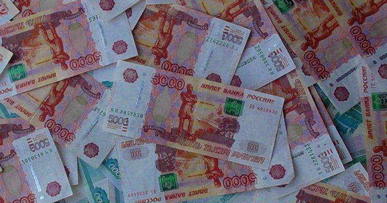 Неменее 100 млн руб. выплатила Удмуртия держателям собственных облигаций