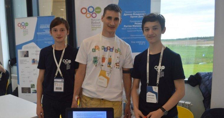 Победителями Всероссийской Робототехнической Олимпиады стали школьники из 10-ти регионов