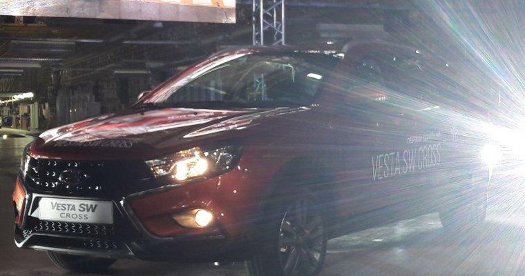 Стартовало серийное производство 2-х авто Лада: «VestaSW» и«VestaSW Cross»