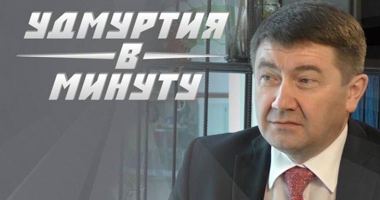 И. о. министра здравоохраненияУР ушёл вотставку