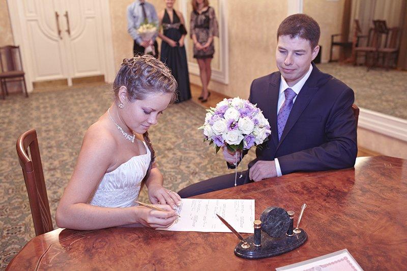 Как сделать регистрацию для жены 600