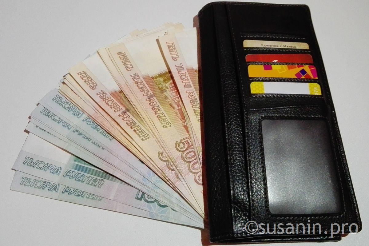 Министр финансов поддерживает введение НДФЛ спроцентов подепозитам