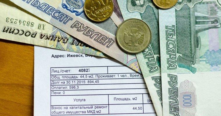 Деньги в долг ижевск адреса
