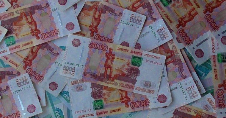 Займ 50 рублей