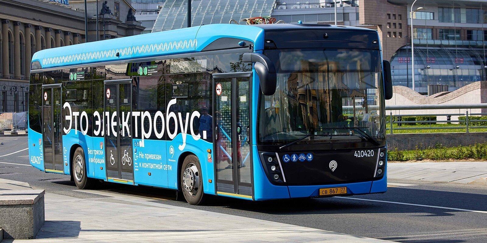 В Москве загорелся электробус