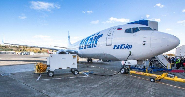 Пассажиров «ВИМ-Авиа» доставят наЧукотку рейсами «ЮТэйр»