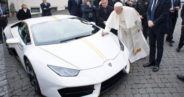 Папа римский Франциск продаст свой Lamborghini Huracan на аукционе