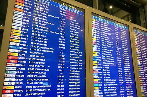 Аэропорт Шереметьево  сезонное расписание аэропорта