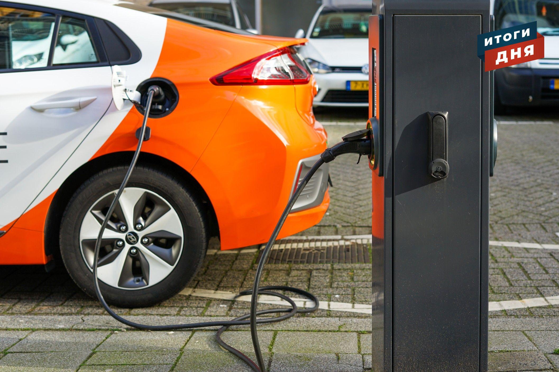 Итоги дня: «нулевой» налог на электромобили в Удмуртии, пост полиции в Сети парке Ижевска и замужество Ульяны Кайшевой