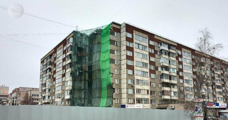Решение озаселении части обрушившегося дома вИжевске примут доконца недели