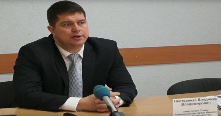 Замглавы администрации Ижевска поградостроительству Владимир Нестеренко покинет собственный пост