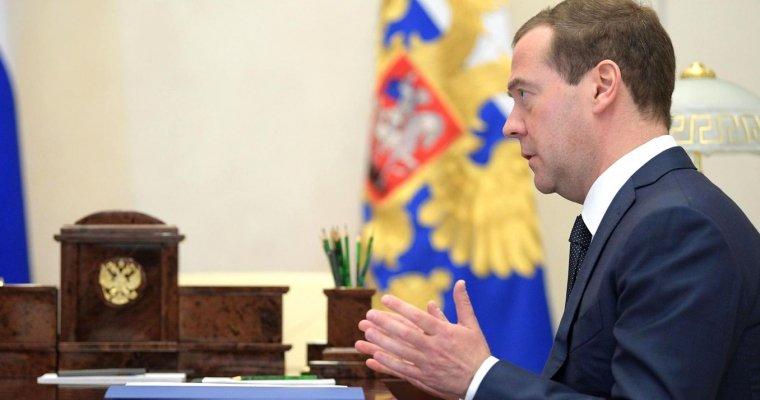 Наша экономика вошла встадию роста— Медведев