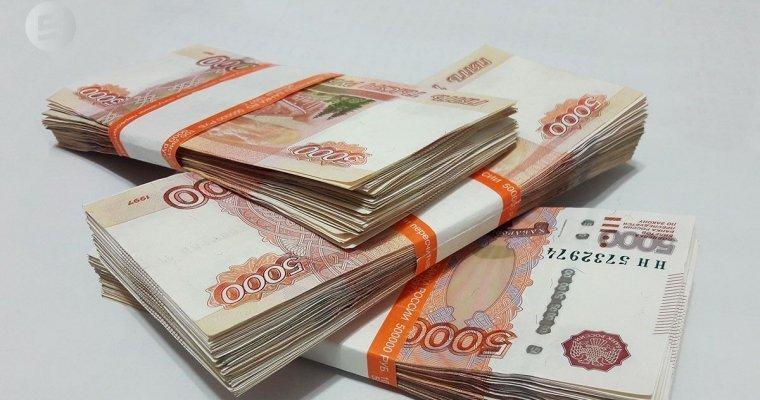 ВУдмуртии будут судить управляющих крупной «финансовой пирамиды»