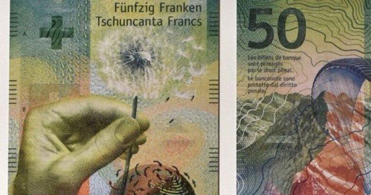 ВШвейцарии представили новейшую  банкноту в20 франков