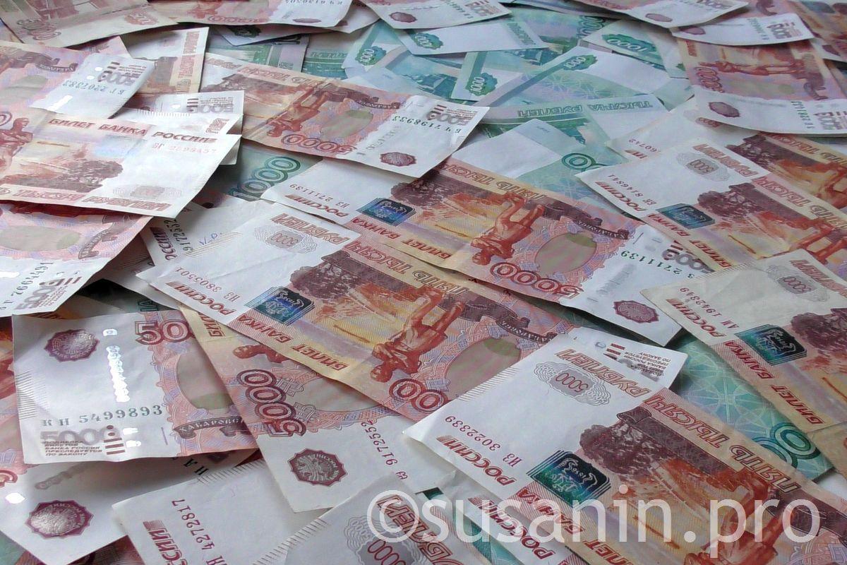 Ставки попотребительским кредитам Сбербанка снизятся с1мая