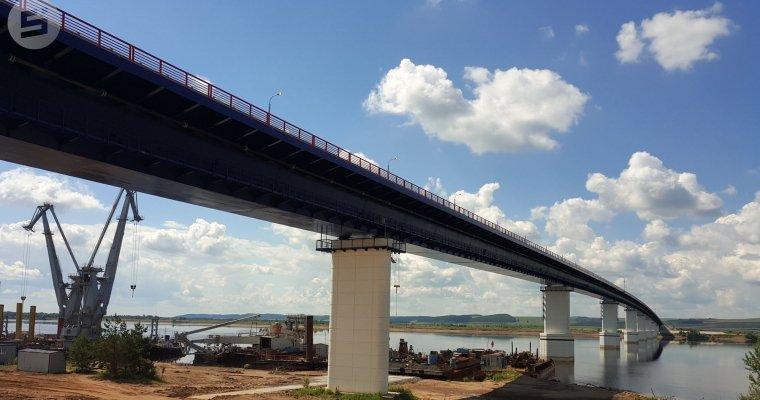 Срок сдачи моста через Каму вУдмуртии перенесли насентябрь