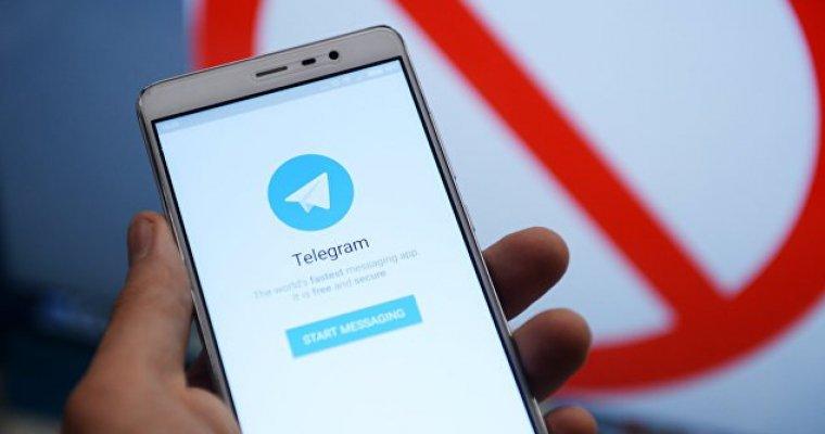 Розенберг поведал о вероятных шагах Роскомнадзора поблокировке Telegram