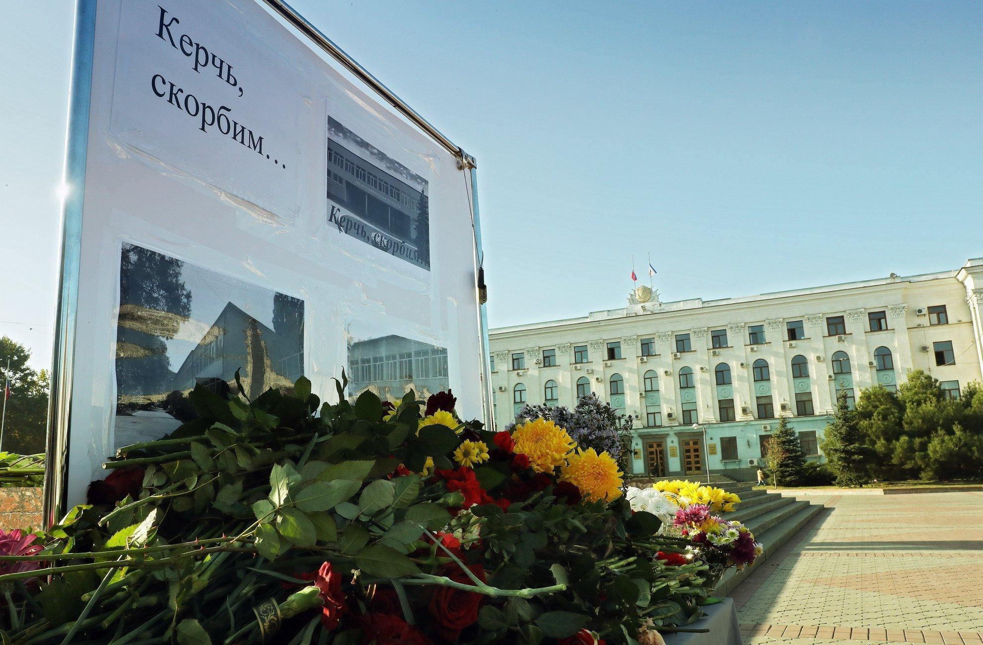 Увеличилось число жертв нападения на колледж в Крыму 18.10.2018 изоражения
