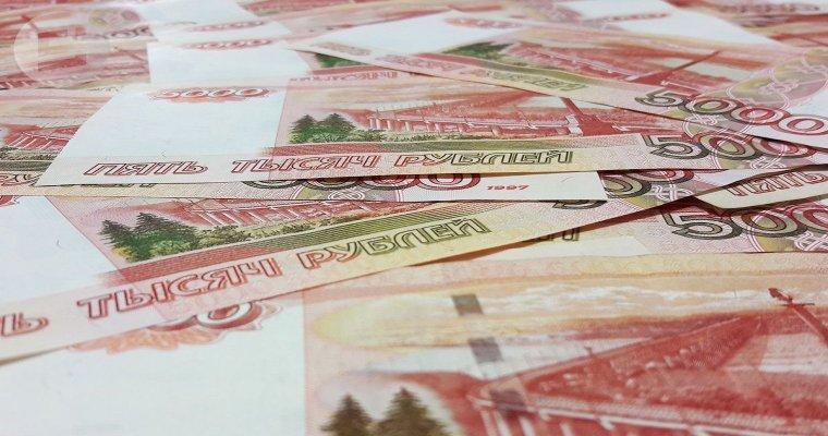 Курганское руководство одобрило недостаток бюджета в2,6 миллирада