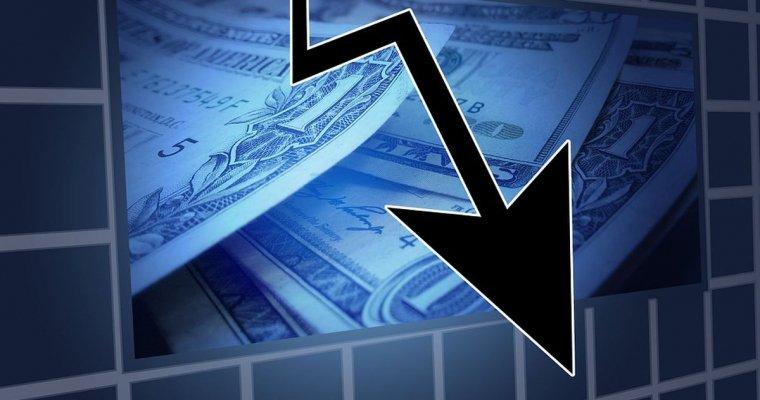 Международное агентство Fitch снизило рейтинг Удмуртии