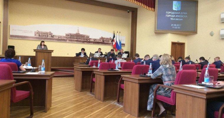 Два депутата гордумы Ижевска отказались отмандатов впользу государственного совета Удмуртии