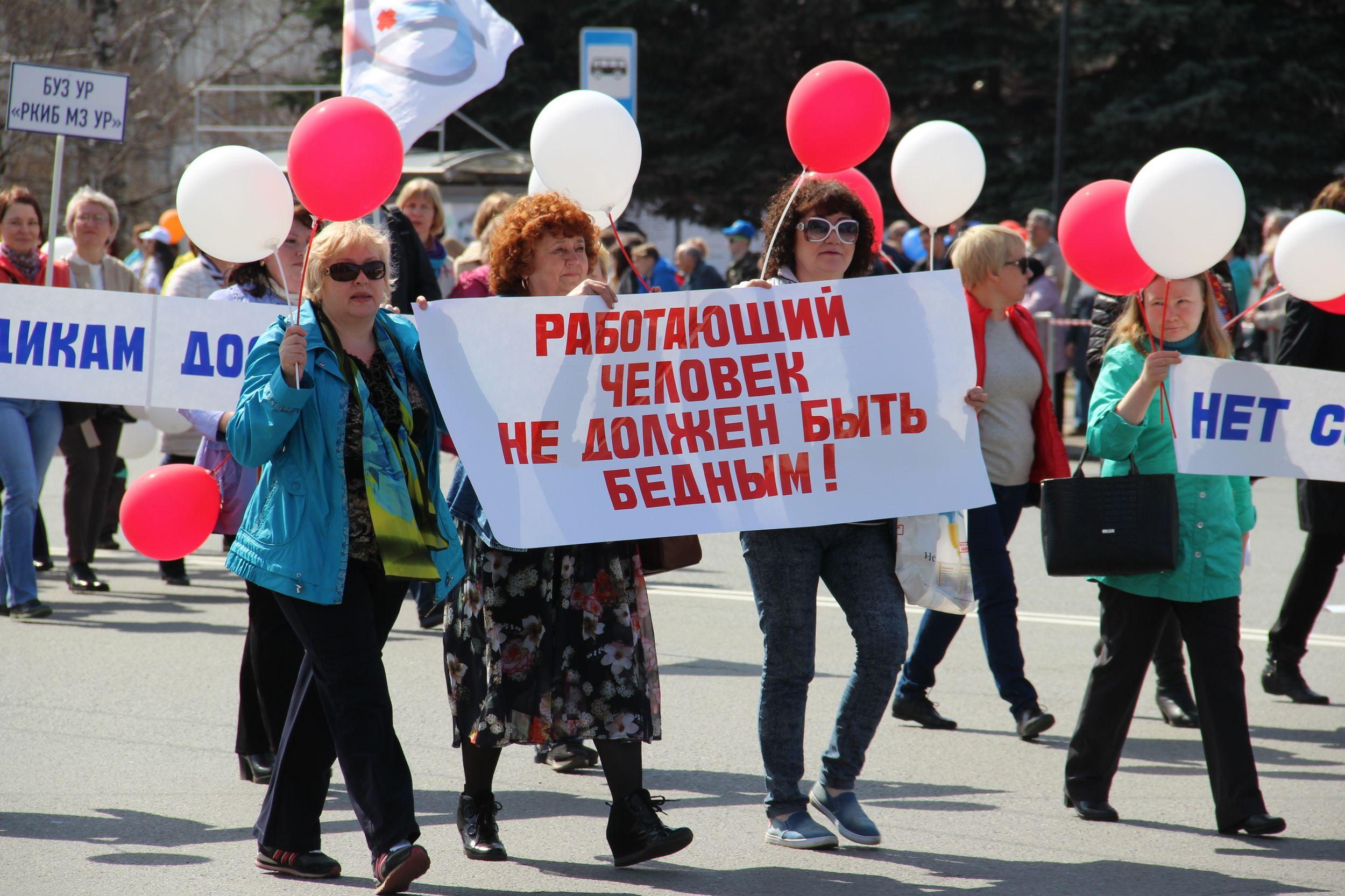 Луганск последние новости за последний час