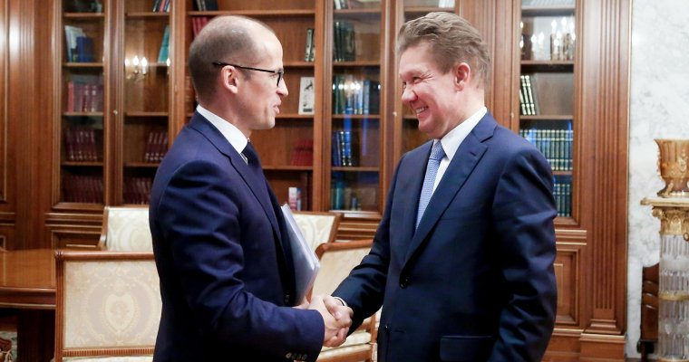 1,9 млрд руб. инвестируют вгазификацию Удмуртии до 2021
