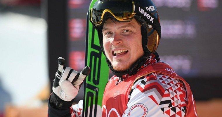 Сергей Ридзик завоевал бронзу в ски-кроссе на ОИ-2018