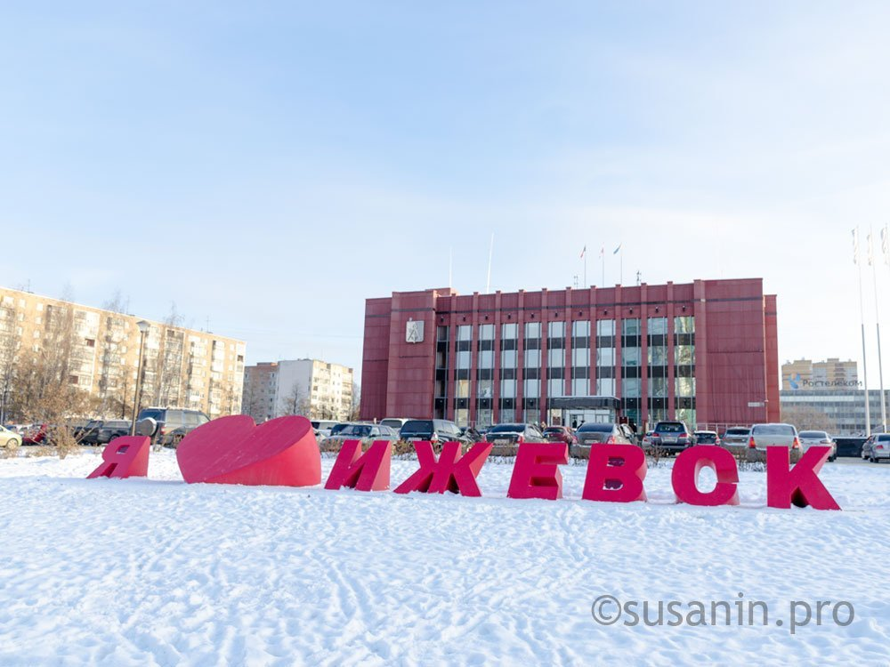 Пермь вошла втоп-5 туристических городов ПФО
