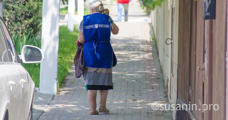 «Почта России» планирует потратить 50 млрд руб наобновление инфраструктуры